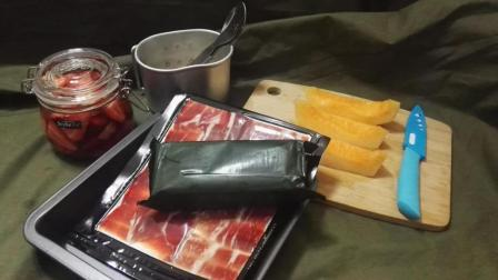 军粮试吃: 最奢侈的军粮吃法西班牙火腿配饼干