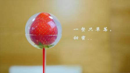 牛人用一个草莓做了个冰棍, 最后咬那一口, 我已经馋疯了!