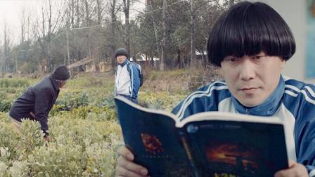 《陈翔六点半》第154集 贫寒父亲用套路助儿子考上名校