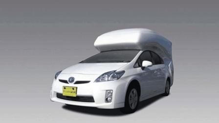 日本汽车公司发明汽车插件, 能让你家轿车能变成房车