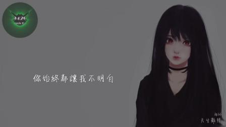 空空如也原唱胡66发布全新单曲《天生难猜》