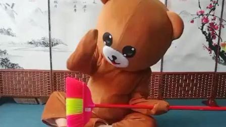 布朗熊: 快把扫帚放下