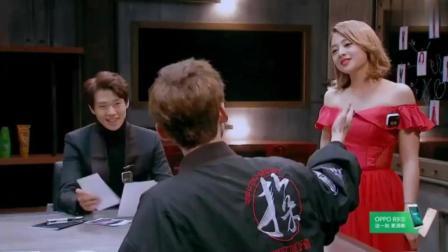 小白因为录制节目找到真爱——魏大勋, 哈哈哈, 笑死我了!