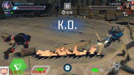 《变形金刚百炼为战第63期 猩猩队长VS飘移》儿童游戏 糯米解说