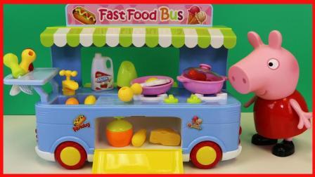 北美玩具 第一季 快餐车儿童玩具