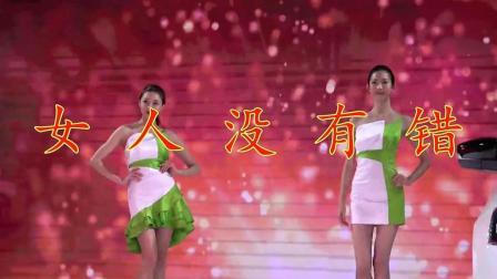 《女人没有错》: 何鹏&王健荣&司徒兰芳演唱