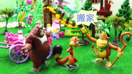 【吉吉的新家】熊出没狗狗巡逻队小猪佩奇粉红猪小妹托马斯小火车亲子故事