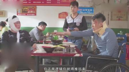 大鹏和朋友吃饭居然打进医院两人吃饭和解笑喷!