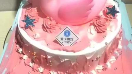 迪卡烘焙火烈鸟网红蛋糕, 满满少女心火爆莫斯科!