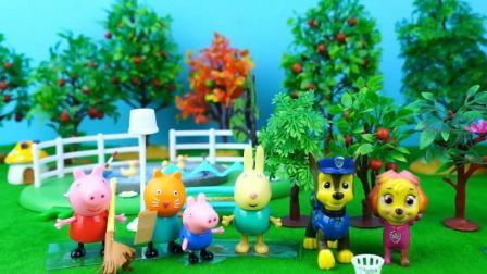 小猪佩奇的五一假期: 汪汪队阿奇带着伙伴们清洁森林
