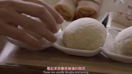 外国美食家遇上中国点心, 一个馒头吃到怀疑人生!