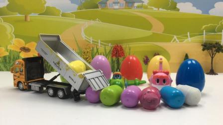 帮帮龙拆彩色小小玩具蛋拆到小猪佩奇好朋友
