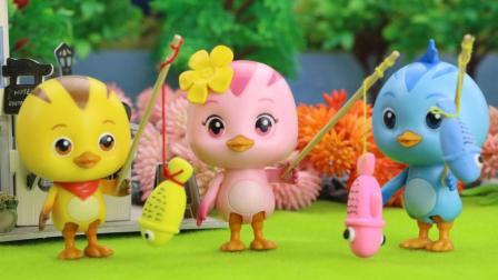 萌鸡小队也想跟小猪佩奇一样养一条世界上最漂亮的小鱼