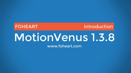 MotionVenus1.3.8_Introduction