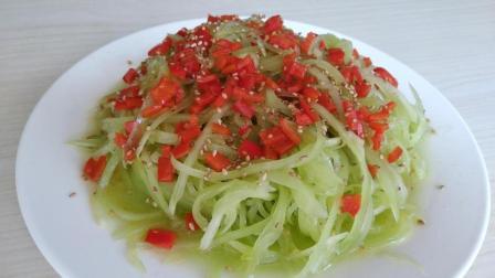 家常菜凉拌莴苣的做法, 做法简单味道美, 夏天要多吃