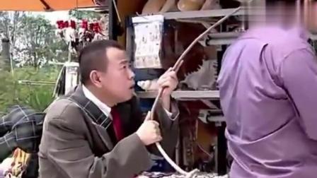 潘长江这段视频太搞笑了把他气的又气又笑了!