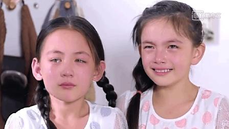 你是我的姐妹 硬生生的把俩姐妹分开