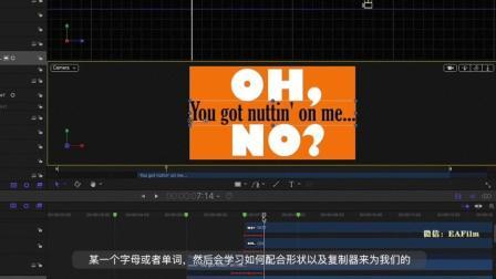 motion5制作MG动态文字动画教程课程简介