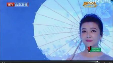 """跨界歌王总决赛, 江珊的一首""""梦里水乡""""唱哭了所有人!"""
