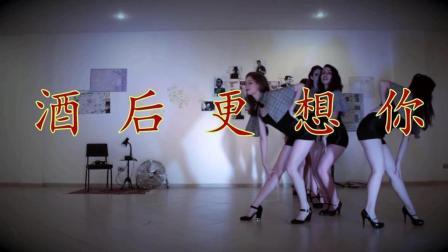 《酒后更想你》: DJ阿远&晨煕演唱