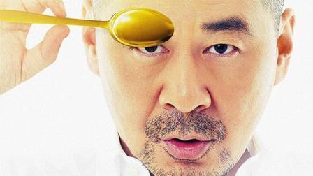《一个勺子》这部电影告诉你为什么那么多人喜欢傻子