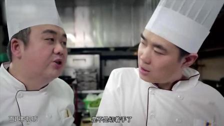 大鹏切菜太敬业了, 厨师长都吓晕了!