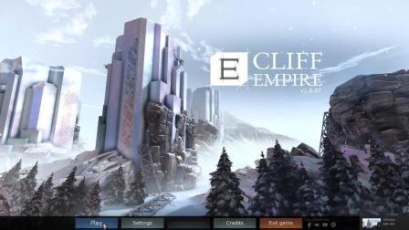 (鲨鱼试玩)悬崖帝国|在悬崖造城市