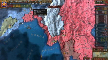 【欧陆风云】大明帝国—印度战争