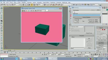 3DMAX中选择点的调节