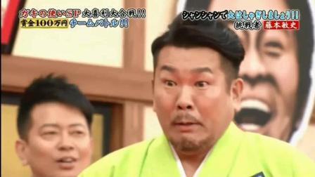 日本人见到国宝大熊猫的惊讶反应之一 日综