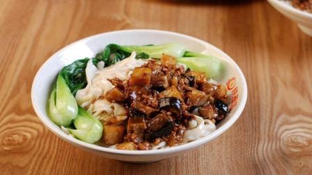 香菇肉酱面教程, 具备补肾养血、润燥和美容养肤的养生功效。