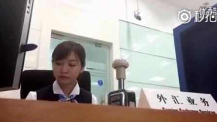 中国建设银行客服-请问一下你到底是会多少种语言呀?