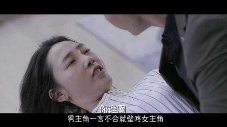 一部披着科技外衣的言情片, 陈伟霆大秀好身材力挽狂澜求拯救