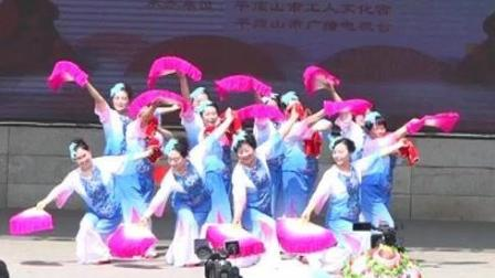 平顶山市第二届广场舞比赛鲁山老体协《第七套秧歌》