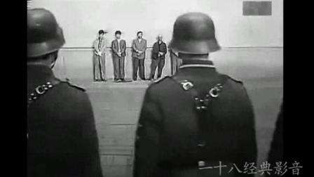 南斯拉夫经典二战电视剧《黑名单上的人》片头音乐 难忘的旋律