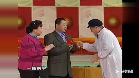 赵本山这小品是无法超越的经典, 一分钟笑了30次, 真是乐翻天!