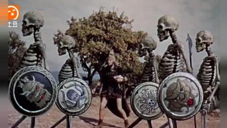 1963年电影杰逊王子战群妖大战骷髅兵
