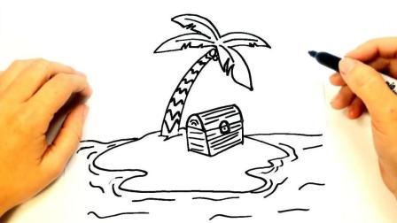趣味简笔画 孤岛上的宝藏 海贼王one piece海贼超级喜爱的大宝藏