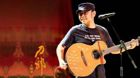 刀郎现场演唱会, 两首歌连着唱, 台下嗨翻了!