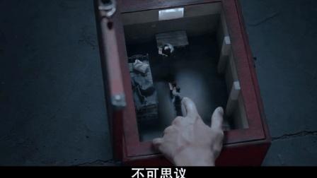 犯人的命运太可怕了! 被缩小成1厘米, 关进火柴盒里!