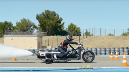 世界上最快自行车, 百公里加速0.55秒, 轻松秒杀布加迪!