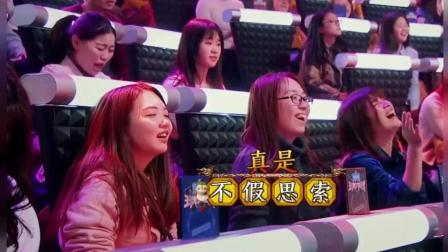 《王牌对王牌》软体动物有什么? 贾玲不假思索的: 蛆! 看把台下公众给笑成啥样了!