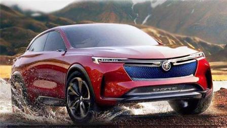 别克造最漂亮的电动车, 续航超600公里, 40分钟充80%, 叫板特斯拉