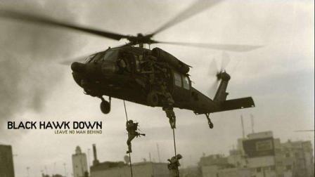 一场事故却成就一代传奇, 黑鹰直升机靠事故上位, 波音全盘失败