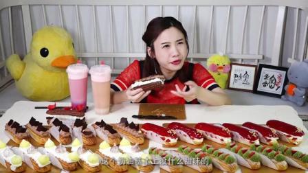 大胃王密子君再次发威, 一顿吃掉29个闪电泡芙, 胃口不是一般的大