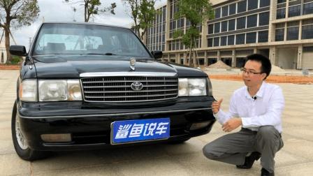 24年快报废的丰田皇冠, 为什么二手车贩子看了都抢着要