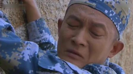 火蓝刀锋: 蒋小鱼恐高, 攀岩爬不上去, 师傅想了这一招, 蒋小鱼爬的比壁虎还快!
