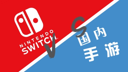 最终我还是选择了Switch,因为它更能让我体验到游戏乐趣(在Switch游戏与国内手游间纠结过的我)《喃喃细语》
