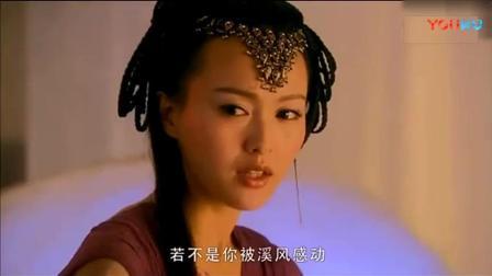 《仙剑奇侠传三》溪风和水碧终相认, 在爱情面前不分丑与坏! 好凄美!