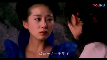 《仙剑奇侠传三》为了打败邪剑仙, 龙葵挥泪与之告别!